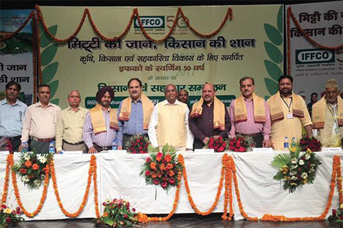 IFFCO leadership celebrates the cooperative's 50th anniversary in November 2017.