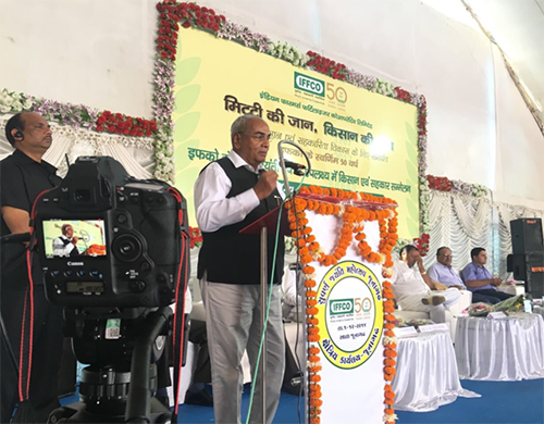 [Dr. Udai Shanker Awasthi, Managing Director and CEO of IFFCO, addresses member farmers at a recent event celebrating the cooperative's 50th anniversary in 2017.]
